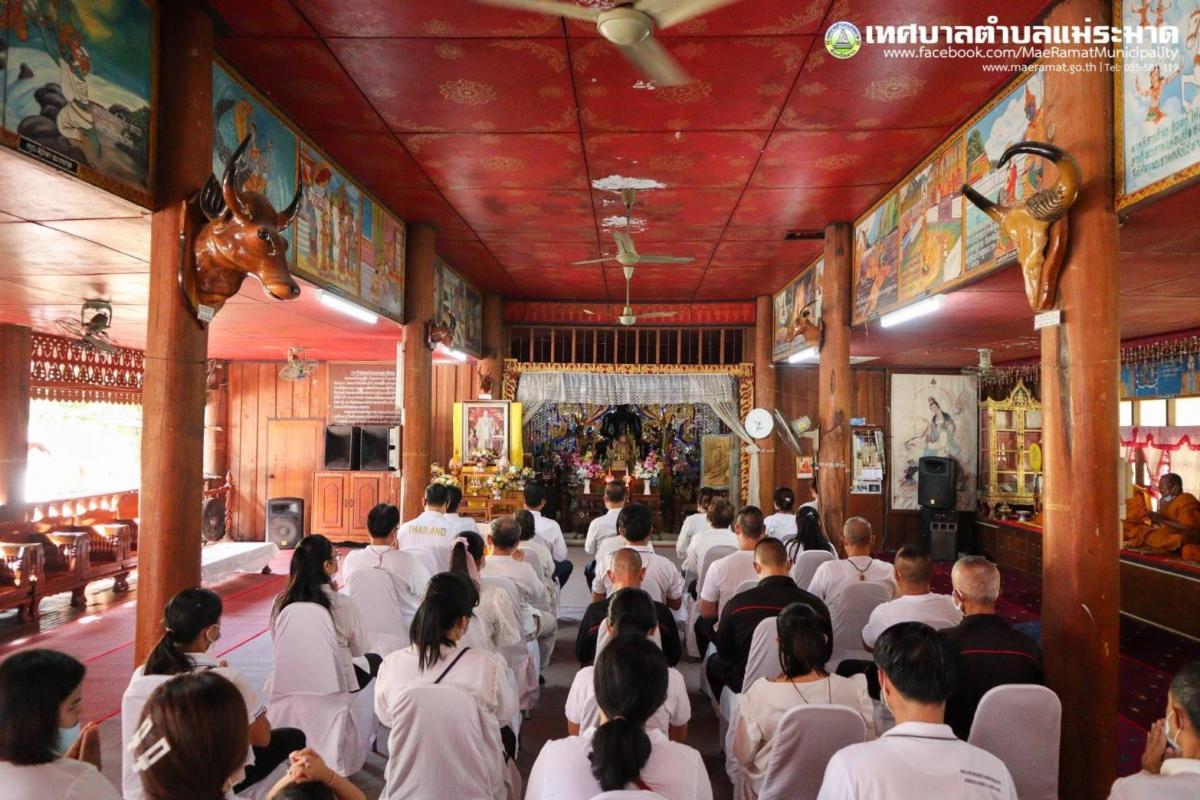 พิธีเจริญพระพุทธมนต์เพื่อความเป็นสิริมงคลให้กับแผ่นดินและปวงชนชาวไทยทุกหมู่เหล่าในโอกาสวันชาติ และวันพ่อแห่งชาติ วันที่ 5 ธันวาคม 2563 ณ วัดดอนแก้ว หมู่ที่ 6 ต.แม่ระมาด อ.แม่ระมาด จ.ตาก