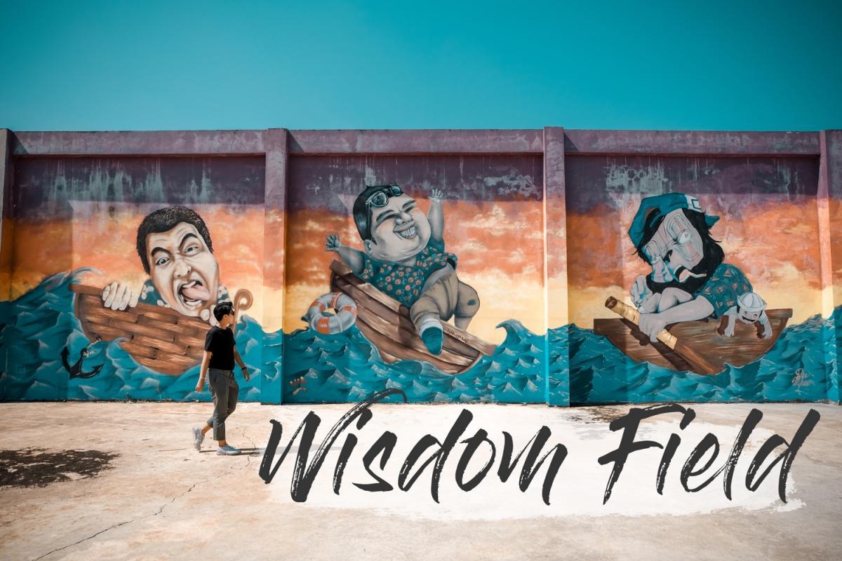 ร้านกาแฟ Wisdom field